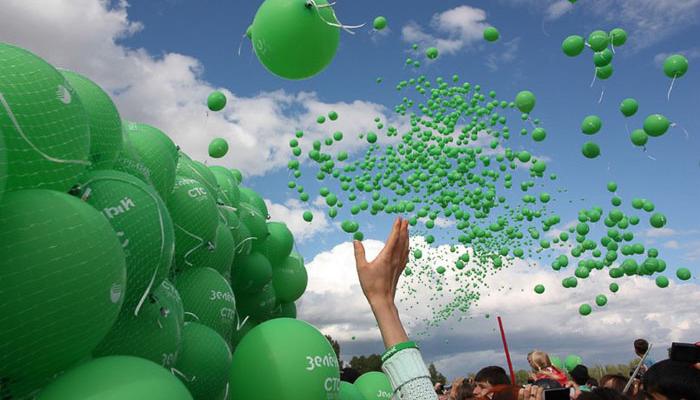 Фестиваль Зеленый 2016