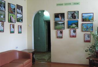 Фотовыставка «Заповедные территории России» продолжает принимать посетителей