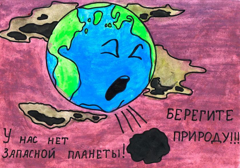 Глава Минприроды России поддержал проведение проекта «Экология глазами детей»