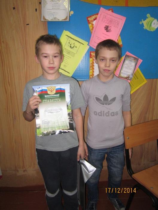 В среду 17 декабря в Борской средней школе состоялось финальное состязание в игру «Веда»