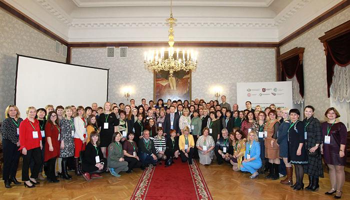 Всероссийское совещание-конференция