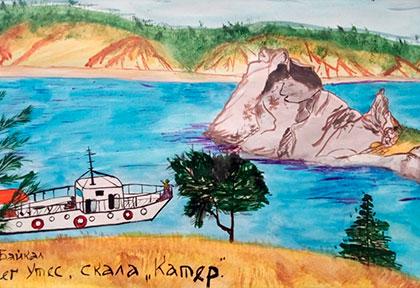 Минприроды России объявляет прием работ на конкурс «Разноцветные капли»