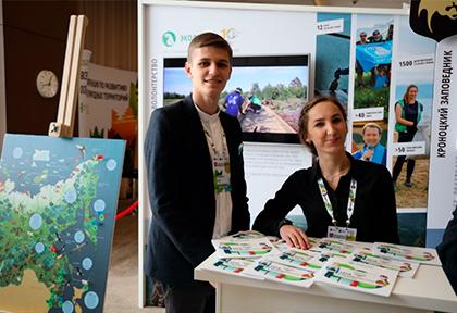 На Всероссийской конференции ООПТ представили лучшие проекты заповедников и нацпарков