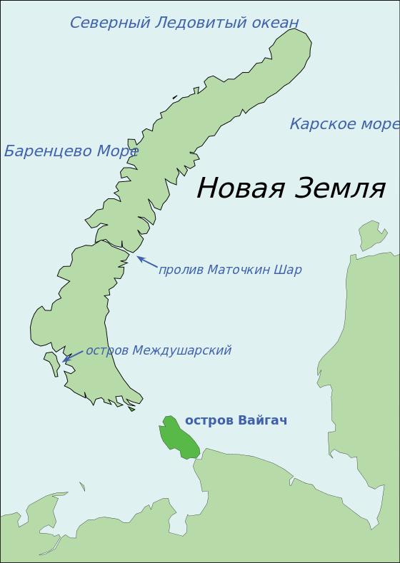 На острове Вайгач нацпарк