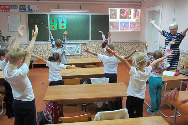 знакомство первоклассников с одноклассниками