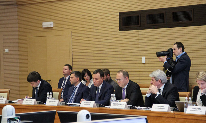 Планы экопросвещения обсудили на заседании Попечительского Совета Российской академии образования.