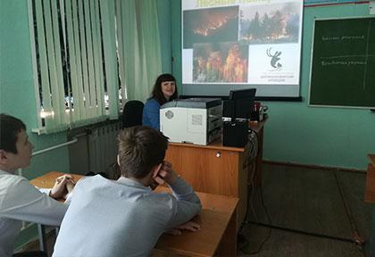 Школьникам о лесных пожарах