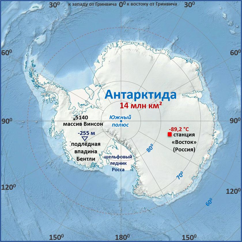 200-летие открытия Антарктиды