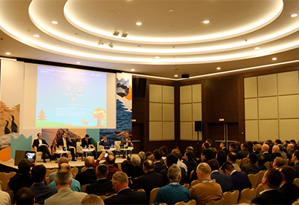 Всероссийская конференция по развитию особо охраняемых природных территорий